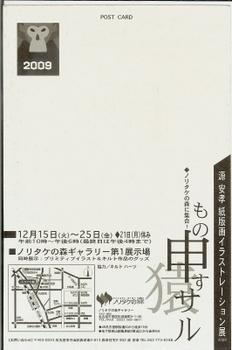 SCAN0143.JPG